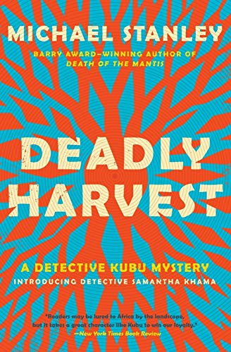 9780062221520: Deadly Harvest: A Detective Kubu Mystery (Detective Kubu Series)