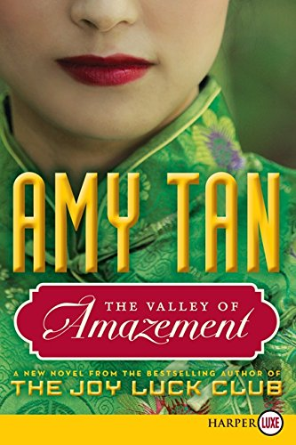 9780062223388: The Valley of Amazement LP
