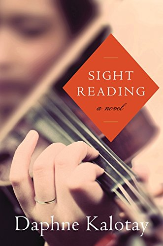 9780062246936: Sight Reading: A Novel