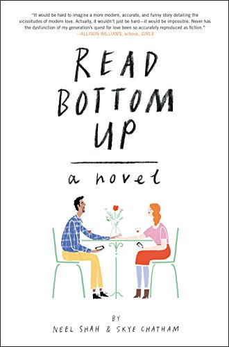 9780062262134: Read Bottom Up: A Novel