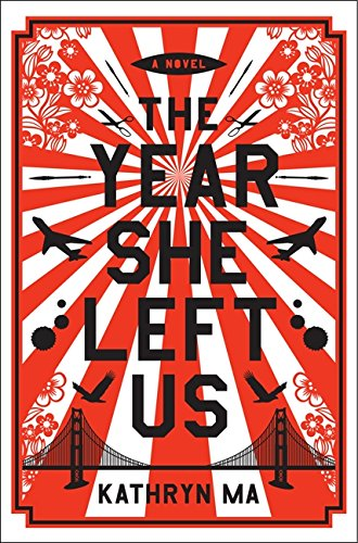 9780062273345: The Year She Left Us: A Novel