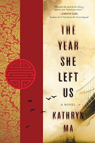 The Year She Left Us: A Novel (P.S.): Ma, Kathryn