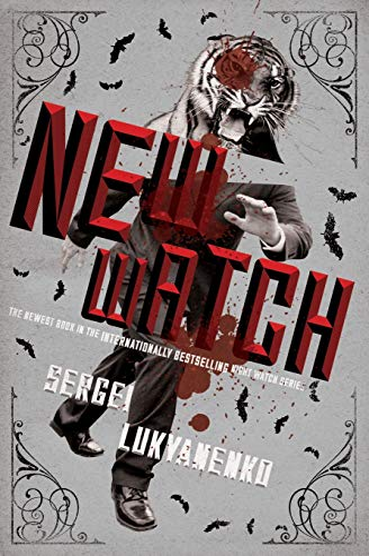 9780062310071: New Watch: Book Five (Night Watch)