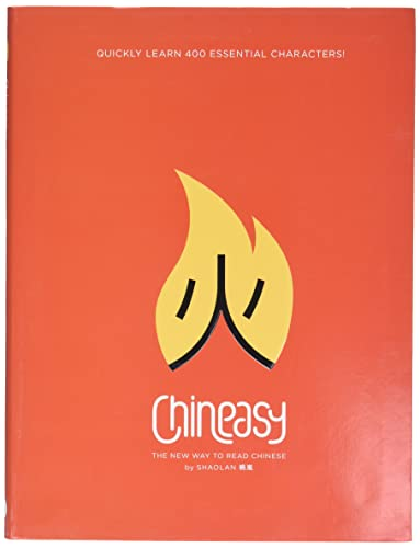 9780062332097: Chineasy: The New Way to Read Chinese
