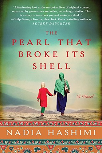 9780062338518: The Pearl that Broke Its Shell: A Novel