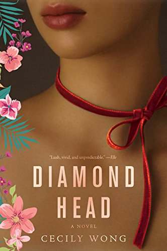 9780062345448: Diamond Head: A Novel