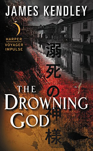 9780062360663: The Drowning God