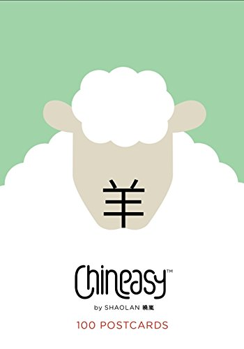 9780062365552: Chineasy: 100 Postcards: The New Way to Read Chinese