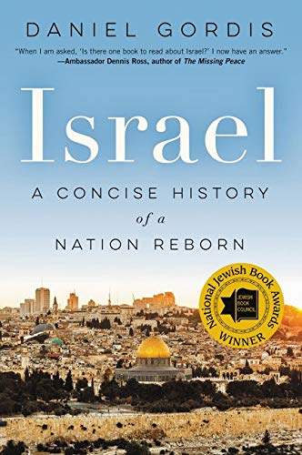 9780062368751: Israel: A Concise History of a Nation Reborn