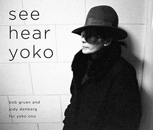 9780062370709: See Hear Yoko