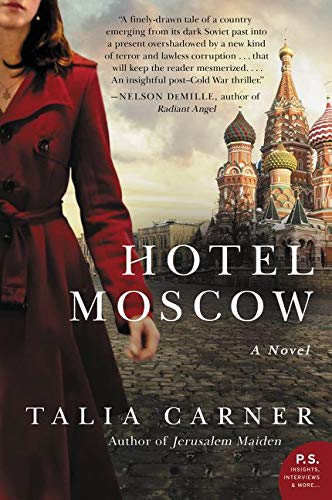 9780062388599: Hotel Moscow: A Novel
