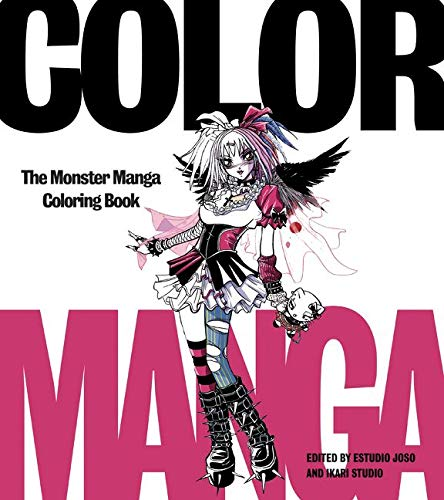 9780062440471: Color Manga: The Monster Manga Coloring Book