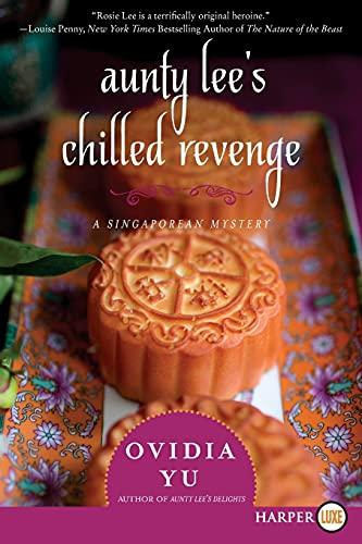 9780062441621: Aunty Lee's Chilled Revenge LP: A Singaporean Mystery