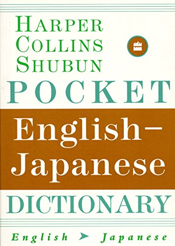 Harper Collins Shubun Pocket English-Japanese Dictionary: HarperCollins Publishers