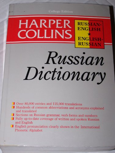 HarperCollins Russian Dictionary (9780062765284) by Albina Ozieva
