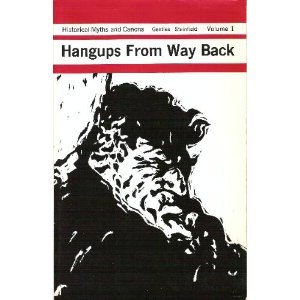 9780063827752: Hangups From Way Back (Historical Myths and Canons, Volume 1)