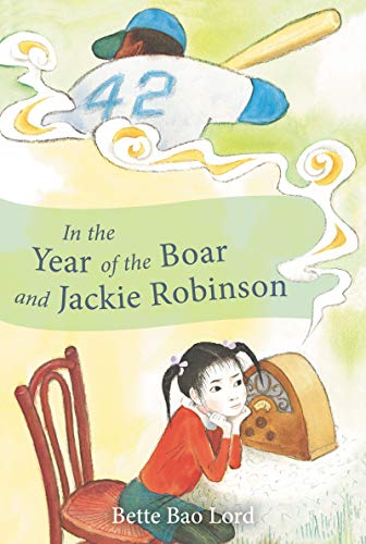 9780064401753: In the Year of the Boar and Jackie Robinson