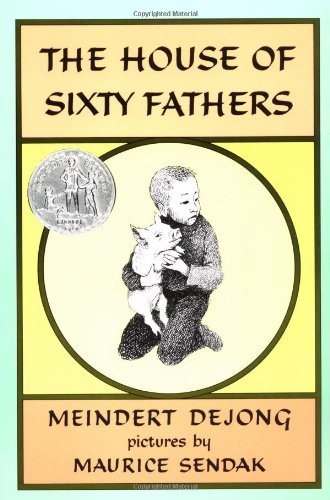 9780064402002: The House of Sixty Fathers