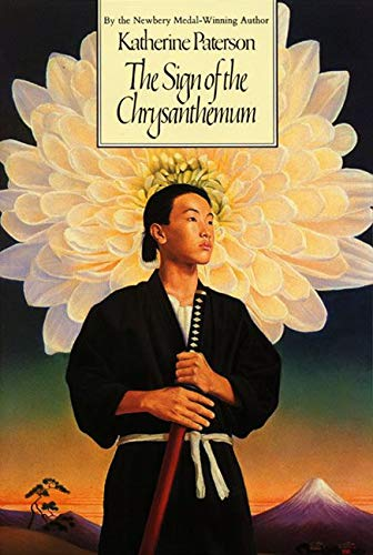 9780064402323: The Sign of the Chrysanthemum (Harper Trophy Book)