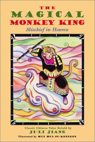9780064421492: The Magical Monkey King: Mischief in Heaven