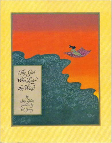 9780064430883: The Girl Who Loved the Wind
