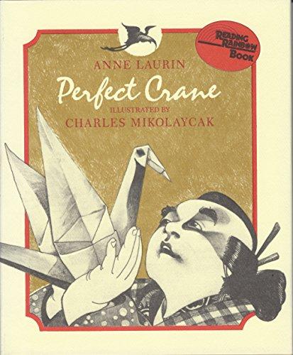 9780064431545: Perfect Crane