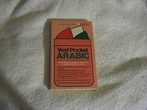 9780064649070: Vest Pocket Arabic