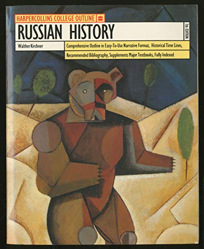 9780064671170: Russian History (Harpercollins College Outline Series)
