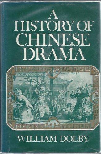 9780064917360: A history of Chinese drama