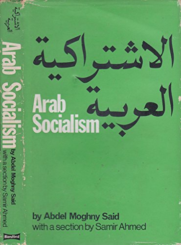 9780064960694: Title: Arab socialism