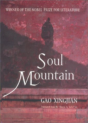 Soul Mountain (Signed)