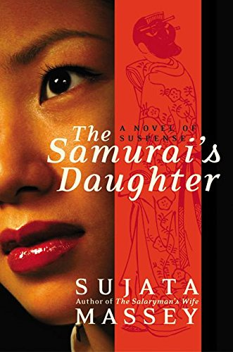 9780066212906: The Samurai's Daughter