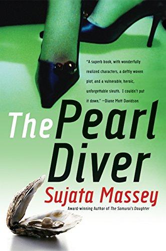9780066212968: The Pearl Diver (Massey, Sujata)