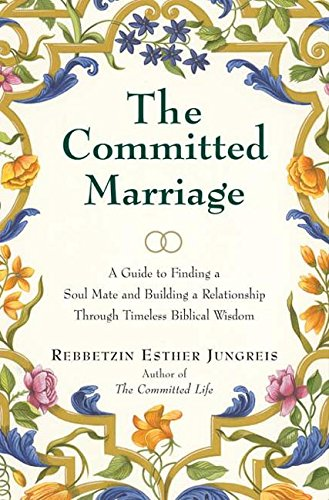 9780066213743: The Committed Marriage (Biblical Perspectives on Current Issues)