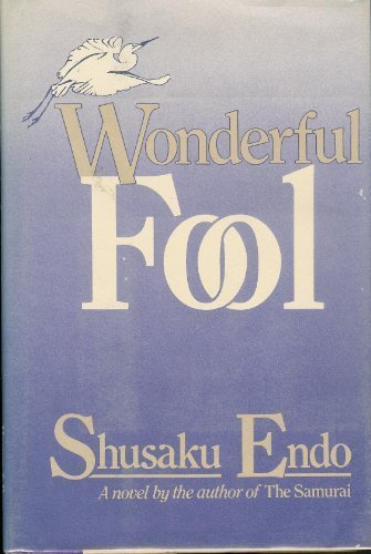 9780068598534: Wonderful Fool (English and Japanese Edition)