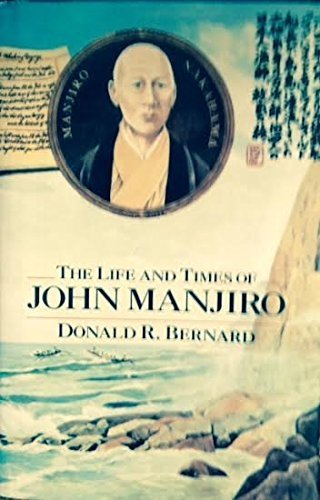 9780070049475: The Life and Times of John Manjiro
