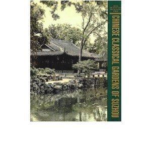 9780070108769: Chinese Classical Gardens of Suzhou