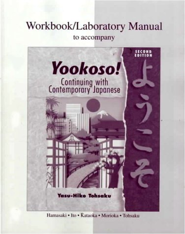 9780070136984: Workbook/Lab Manual to accompany Yookoso! Continuing with Contemporary Japanese