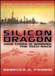 9780070229594: Silicon Dragon