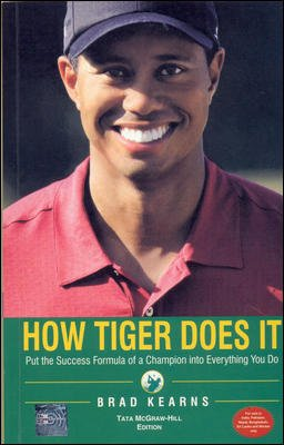 9780070264731: How Tiger Does It