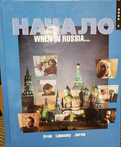 9780070390409: Nachalo When in Russia, Book 2
