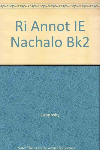 9780070390416: Ri Annot IE Nachalo Bk2