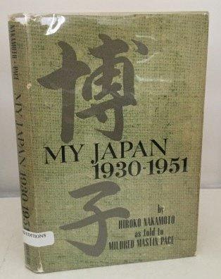 9780070457959: My Japan: 1930-1951