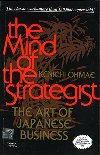 9780070486430: The Mind Of The Strategist: The Art of Japanese Business