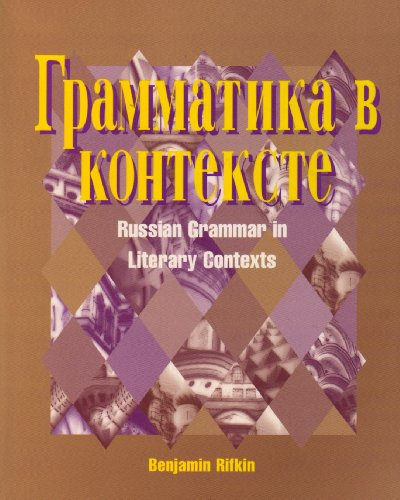 9780070528314: Grammatika v kontekste: Russian Grammar in Literary Contexts