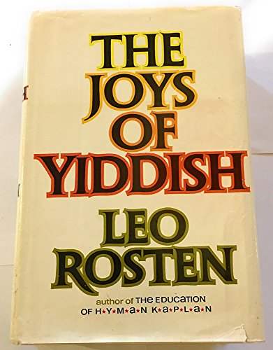 9780070539754: The Joys of Yiddish