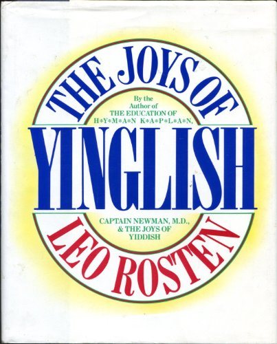 9780070539877: The Joys of Yinglish