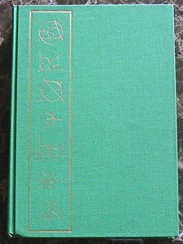 9780070654297: Engineering Mathematics Handbook