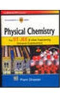 9780070655461: Physical Chemistry For Iit Jee And Other Engg Entrance Exams