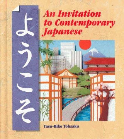 9780070722910: Yookoso!: Invitation to Contemporary Japanese v. 1